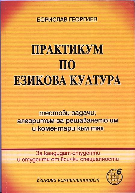 web_jult_pek.jpg