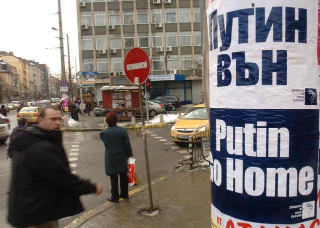 Putin, go home