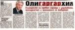 sedem_ibrishimov2