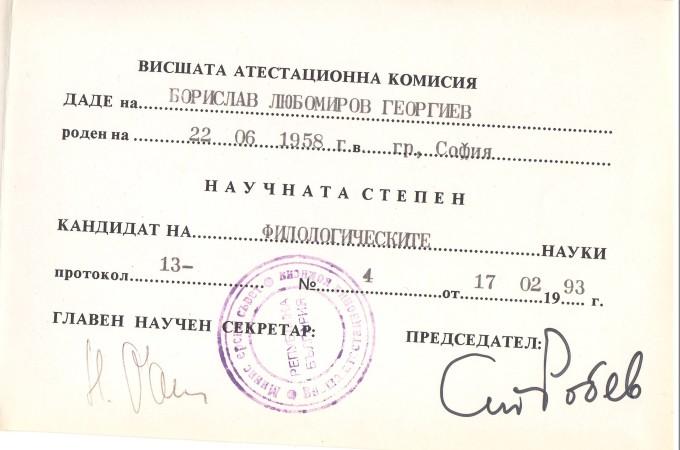diploma1 (2)