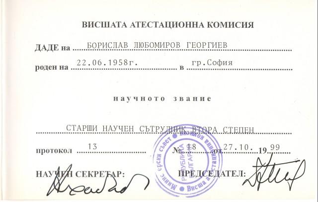 diploma2 (2)